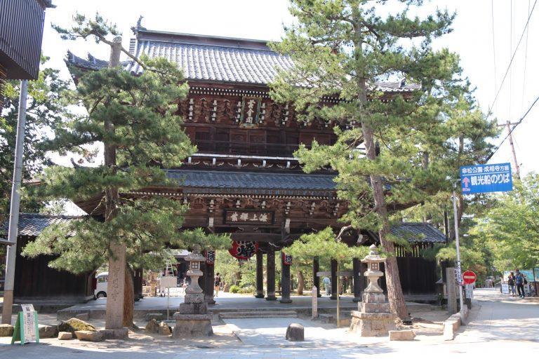 傘松公園-大阪自由行-大阪景點-京都自由行-京都景點
