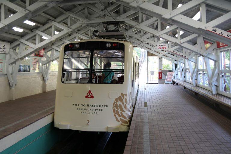 傘松公園纜車-大阪自由行-大阪景點-京都自由行-京都景點
