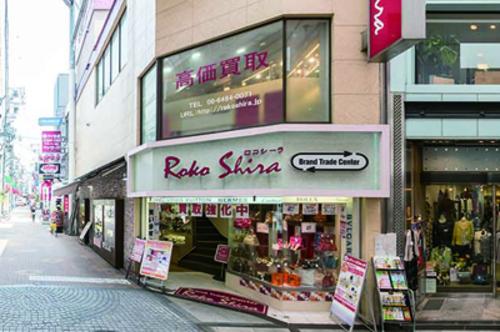 大阪自由行-大阪必買-東京自由行-東京景點-大阪景點