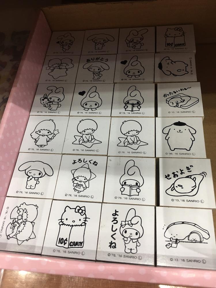 大阪自由行-京都自由行-印章