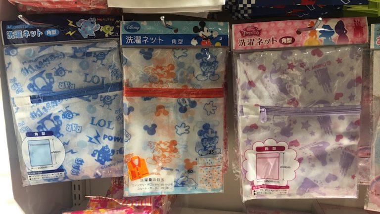 大阪自由行-京都自由行-平常一個洗衣袋都至少要10