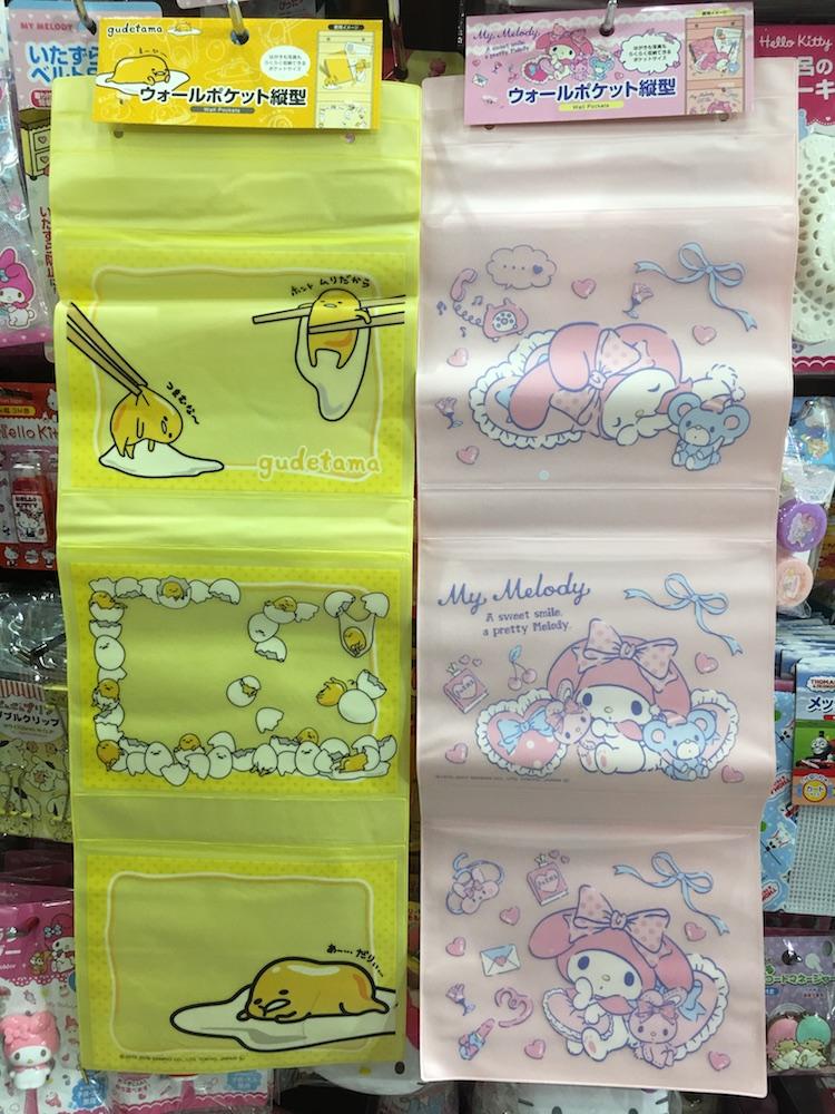 大阪自由行-京都自由行-這麼大一塊收納袋都只是100