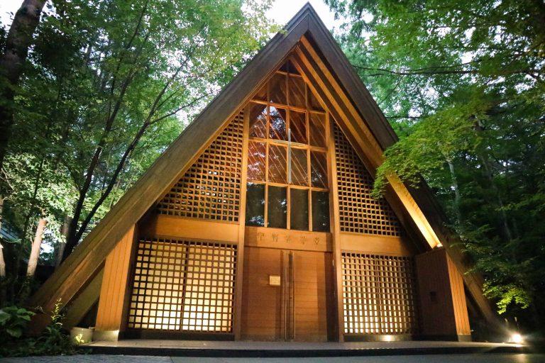 東京自由行-輕井澤高原教堂
