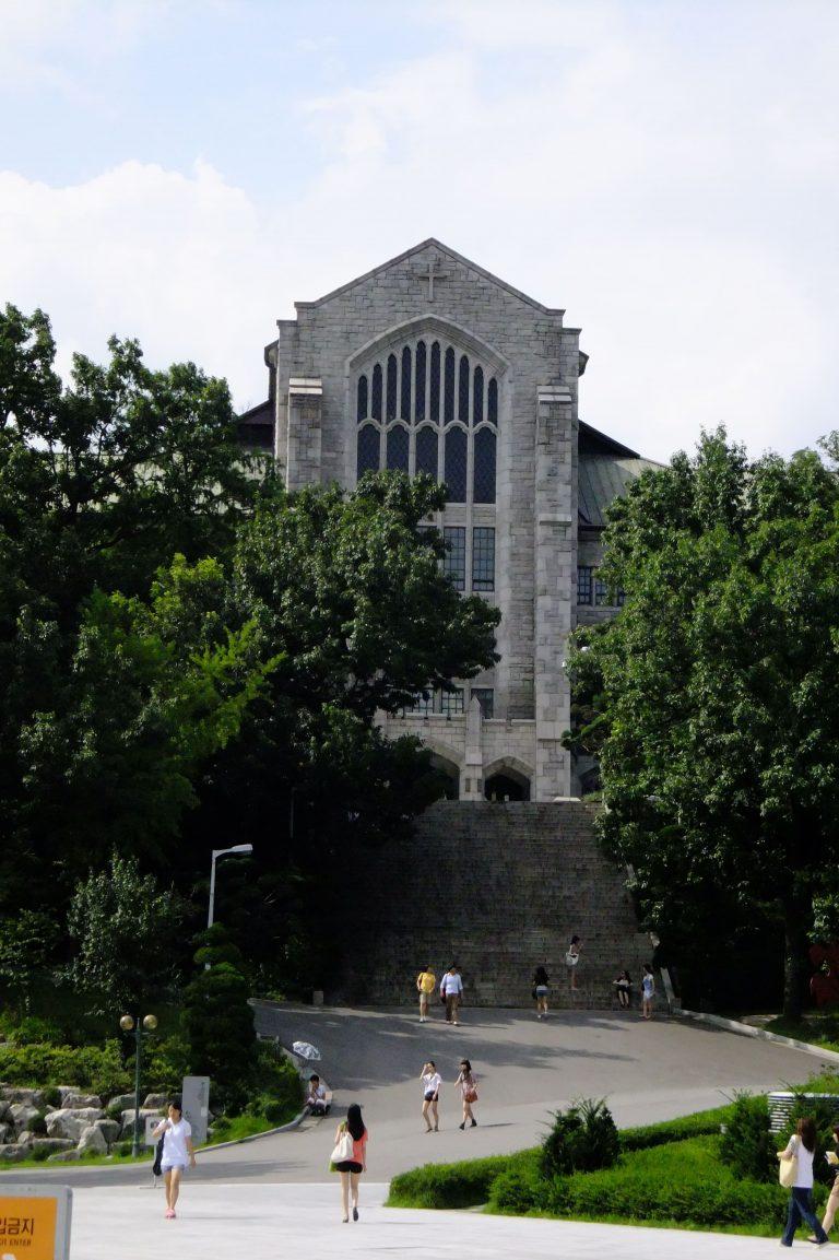 首爾自由行韓國自由行韓國旅遊首爾景點正門入口附近的大講堂原為基督教教堂首爾自由行韓國自由行韓國旅遊首爾景點正門入口附近的大講堂原為基督教教堂