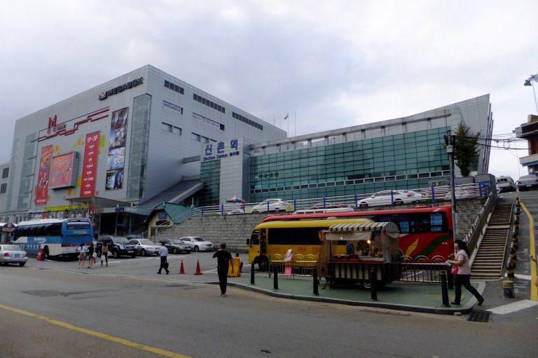 首爾自由行韓國自由行韓國旅遊首爾景點好快行到去新村