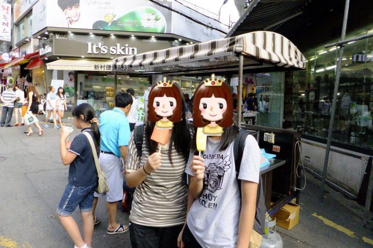 首爾自由行韓國自由行韓國旅遊首爾景點行街行到口乾食支菠蘿冰消消暑