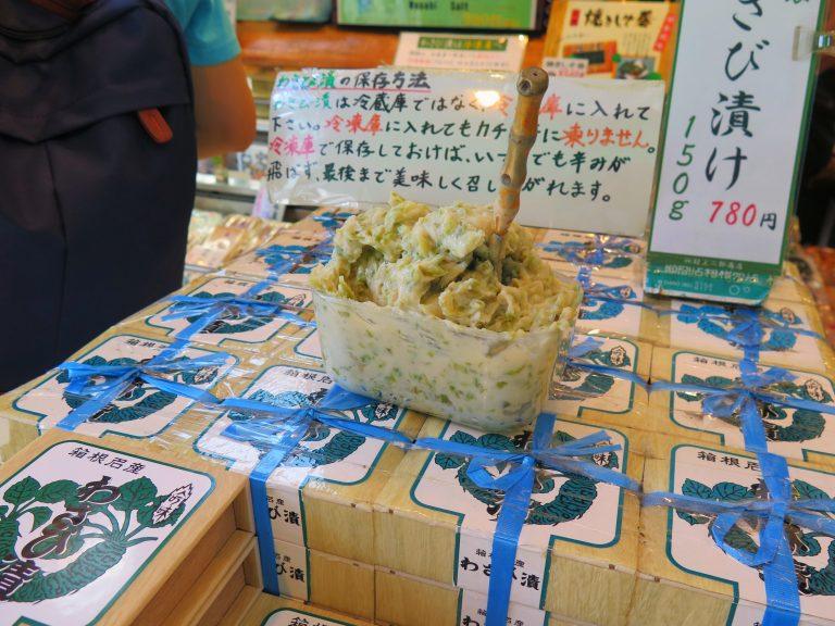 東京自由行-東京必去-東京景點-東京旅遊-呢個wasabi醬試落好青新,好味得來唔太辣,用來做熱狗,點炸物一流!可惜只是旅程的開始,最後只好放棄