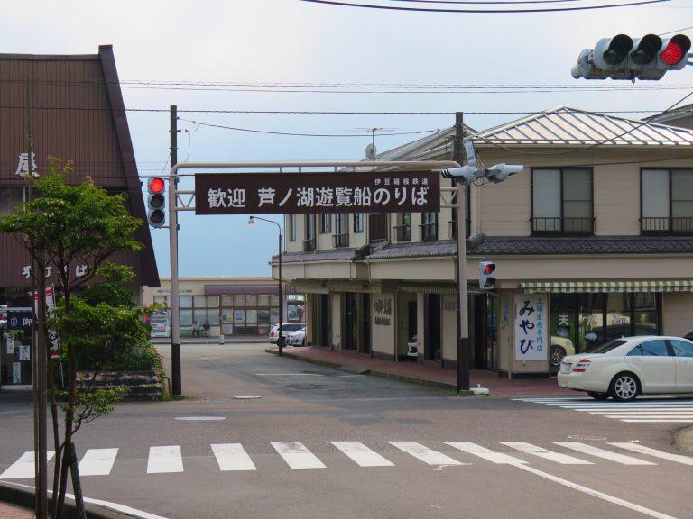 東京自由行-東京必去-東京景點-東京旅遊-蘆之湖旁的商店街,想行要早點去