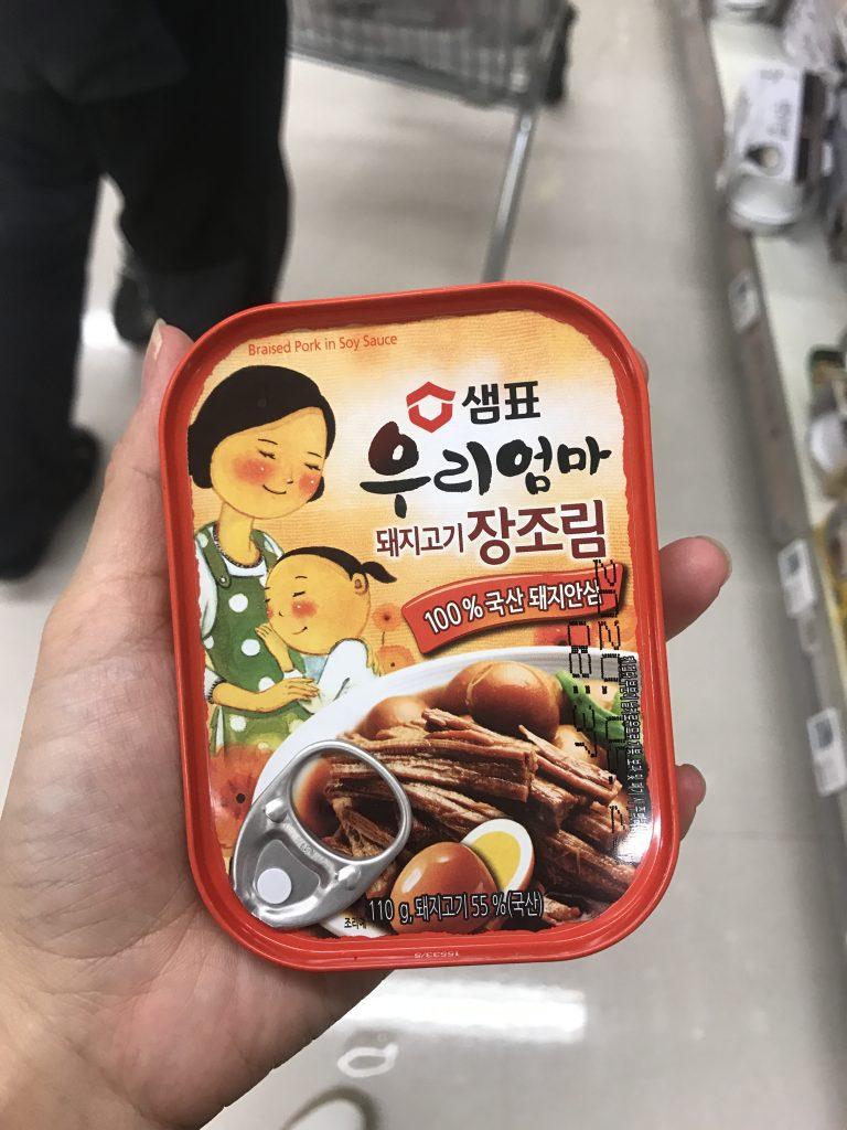 -首爾自由行-韓國自由行-韓國旅遊-首爾景點-韓國機票