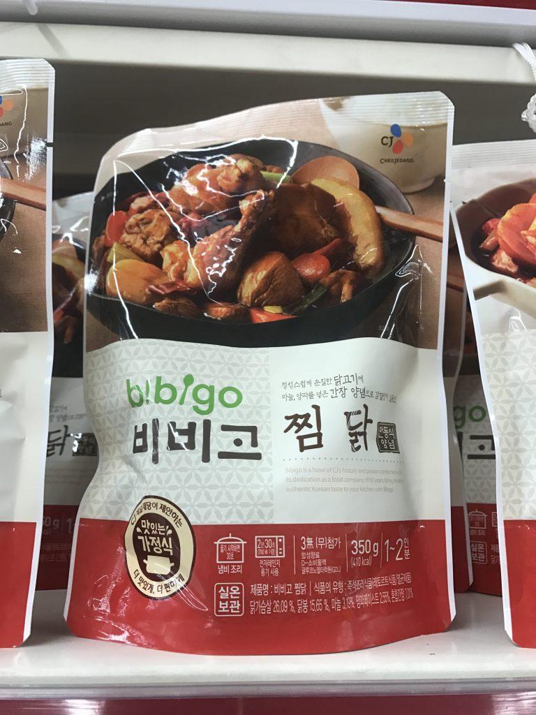 即食包裝食品-首爾自由行-韓國自由行-韓國旅遊-首爾景點-韓國機票