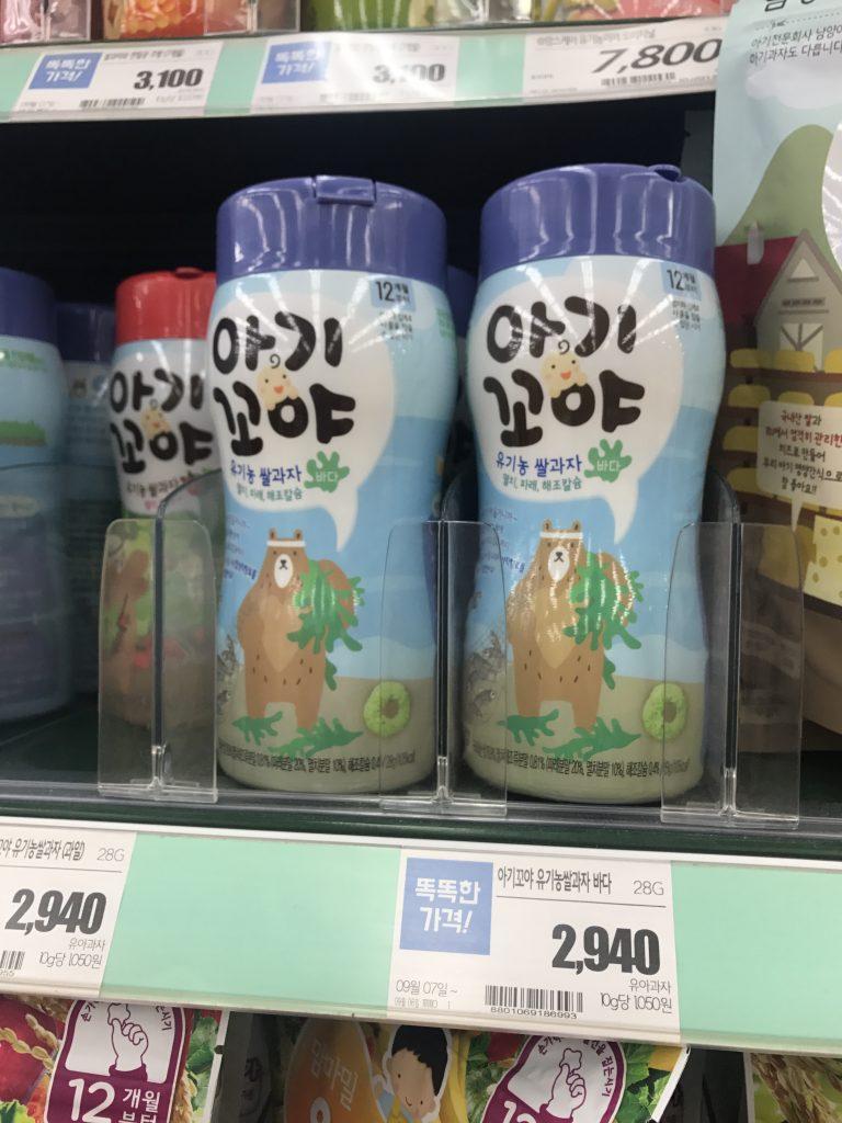 幼兒食品-首爾自由行-韓國自由行-韓國旅遊-首爾景點-韓國機票