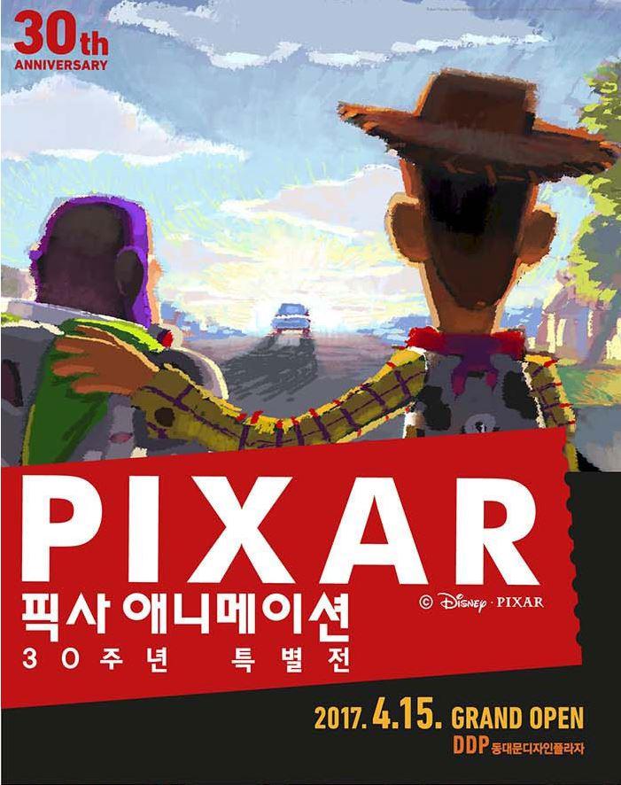 彼思動畫30周年特別展覽-首爾自由行-韓國自由行-韓國旅遊-首爾景點-韓國機票