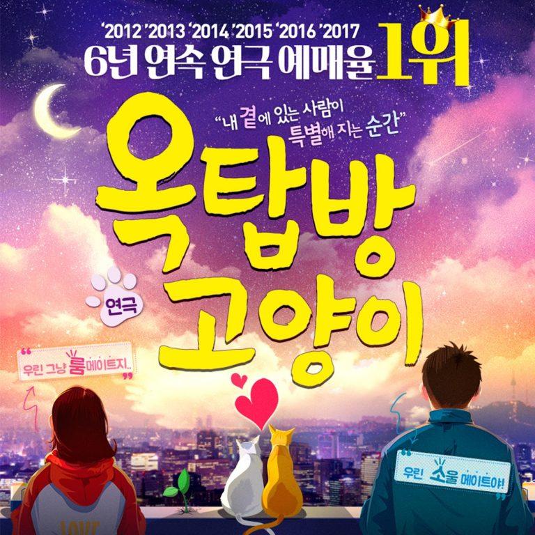 這是泡菜新抱經常聽到的公演在網上也看到很多好評文化日當天可享用1萬韓圜入場觀看-首爾自由行-韓國自由行-韓國旅遊-首爾景點-韓國機票