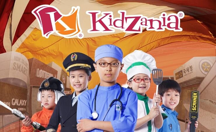 Kidzania-首爾自由行-韓國自由行-韓國旅遊-首爾景點-韓國機票