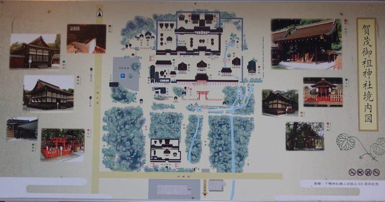 京都自由行-京都景點-京都景點下鴨神社境內圖