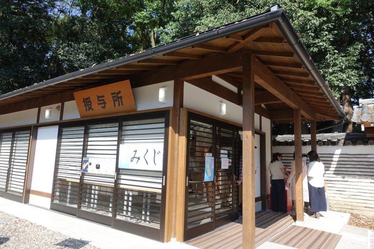 京都自由行-京都景點-授与所購買水占卜籤