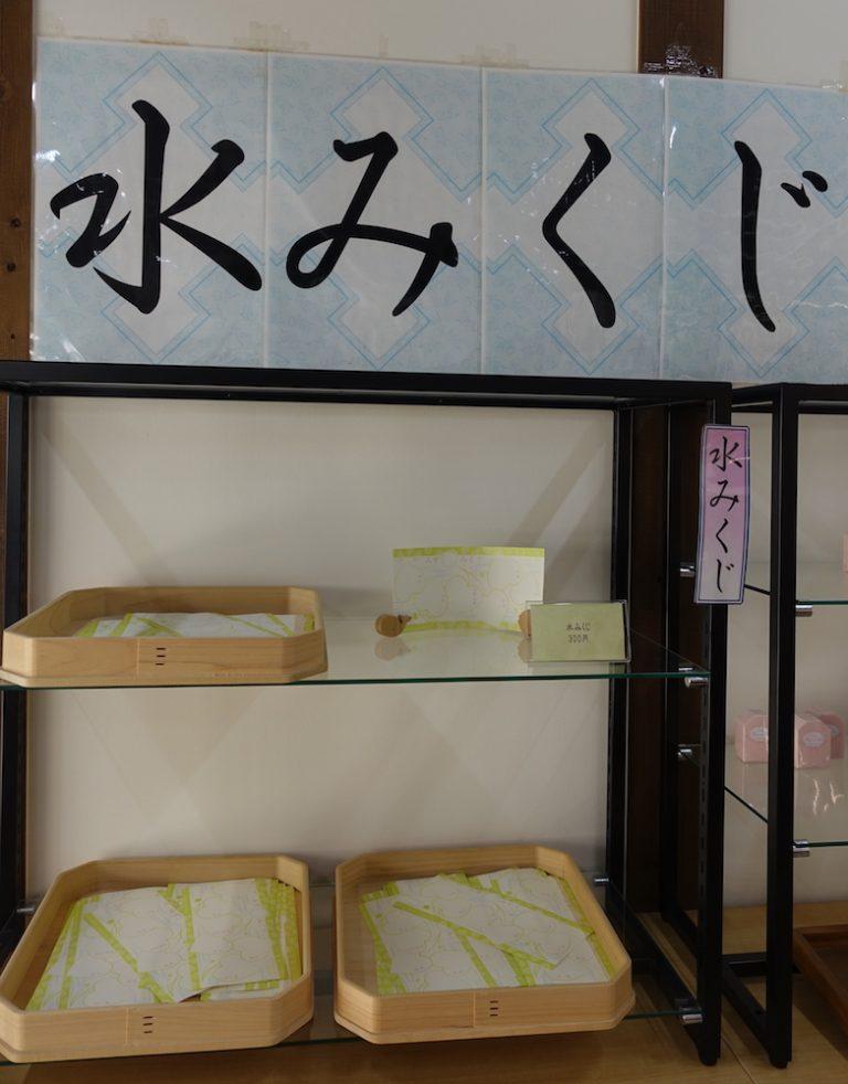京都自由行-京都景點-走到最裡面就能找到水籤