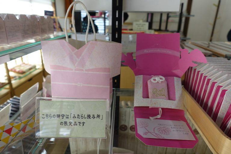 京都自由行-京都景點-最適合京都自由行做手信送贈親朋好友