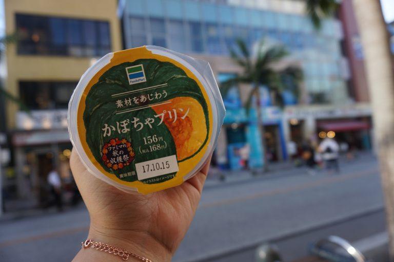FamilyMart-沖繩自由行-沖繩旅遊-沖繩機票