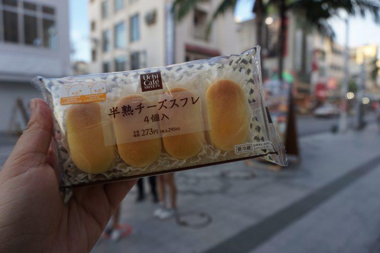 半熟芝士蛋糕-沖繩自由行-沖繩旅遊-沖繩機票