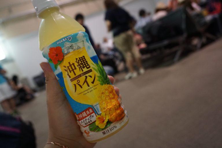 菠蘿果汁-沖繩自由行-沖繩旅遊-沖繩機票