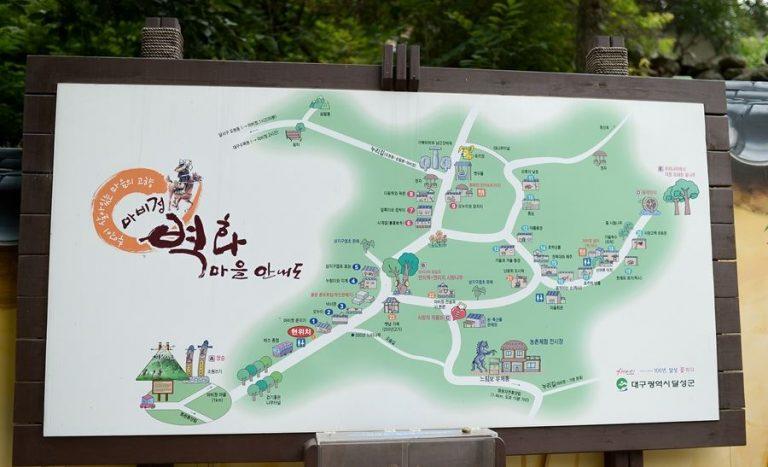 韓國自由行-韓國旅遊-韓國機票-馬飛亭壁畫村