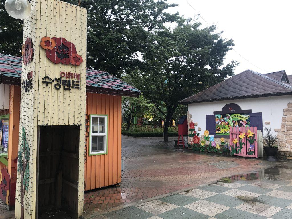 韓國自由行-韓國旅遊-韓國機票-壽城池