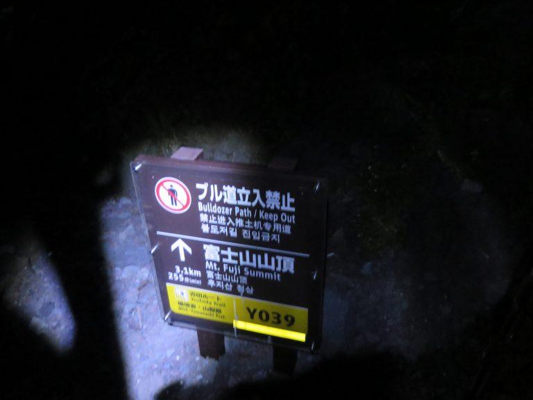 東京自由行-東京景點-東京旅遊-東京住宿-東京機票-天已全黑了,但還有個多小時才到目的地