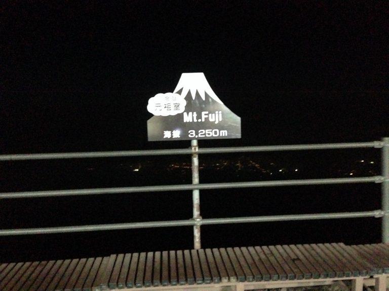 東京自由行-東京景點-東京旅遊-東京住宿-東京機票-3250,我們快爬到山頂了吧