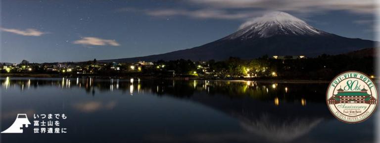 東京自由行-東京景點-東京旅遊-東京住宿-東京機票-原打算早起拍的富士山倒影相片,也太美麗了,希望下次再去有機會見到