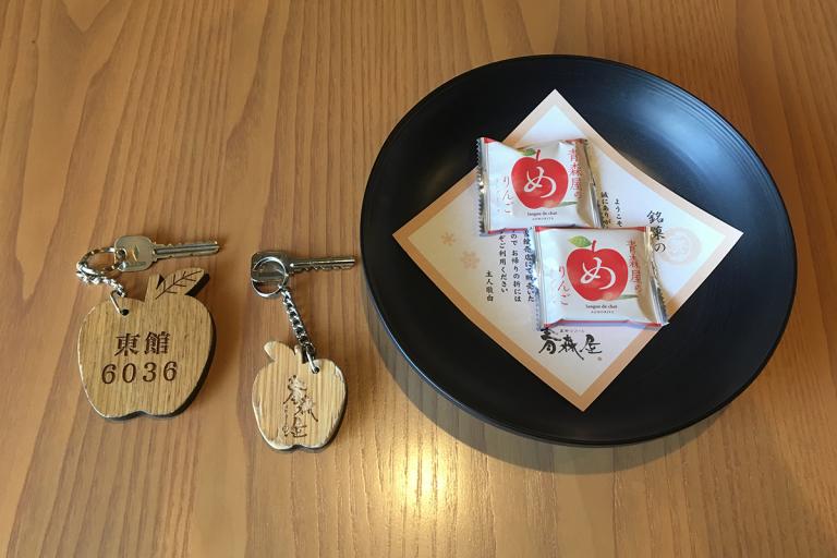 青森-紅葉-日本東北