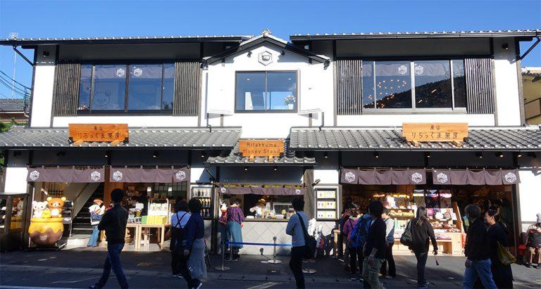 京都自由行-京都景點-嵐山りらっくま茶房