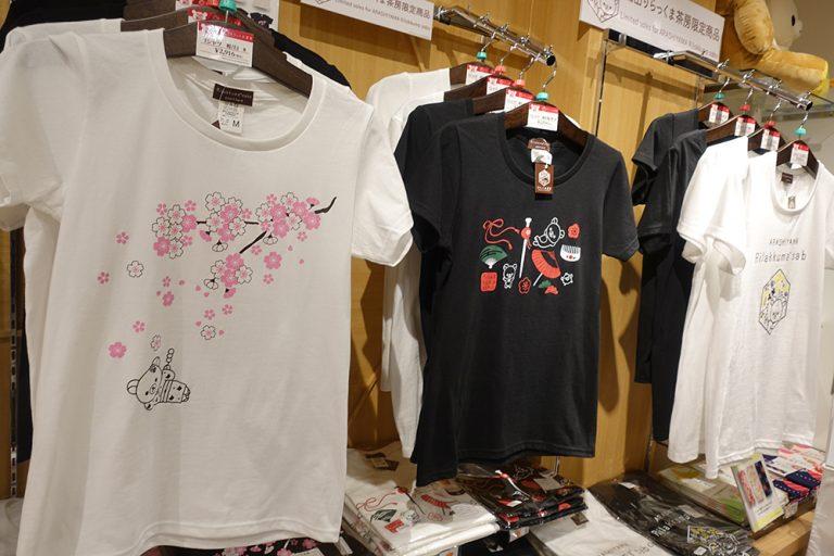 京都自由行-京都景點-tshirt