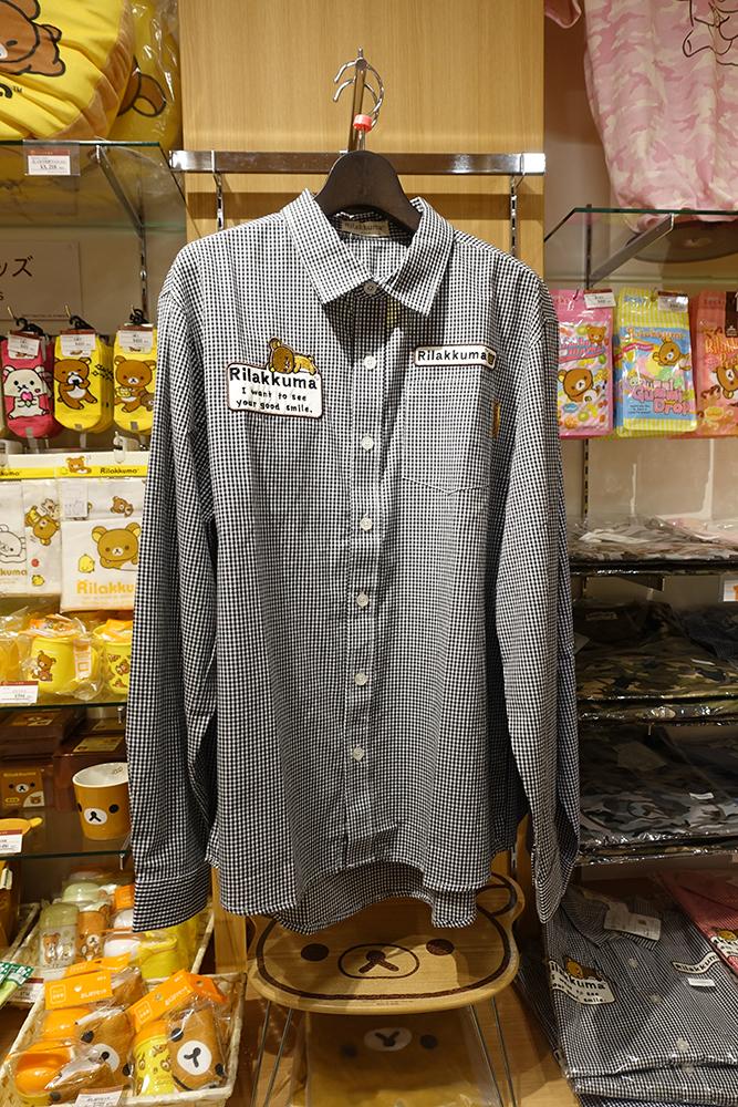 京都自由行-京都景點-裇衫