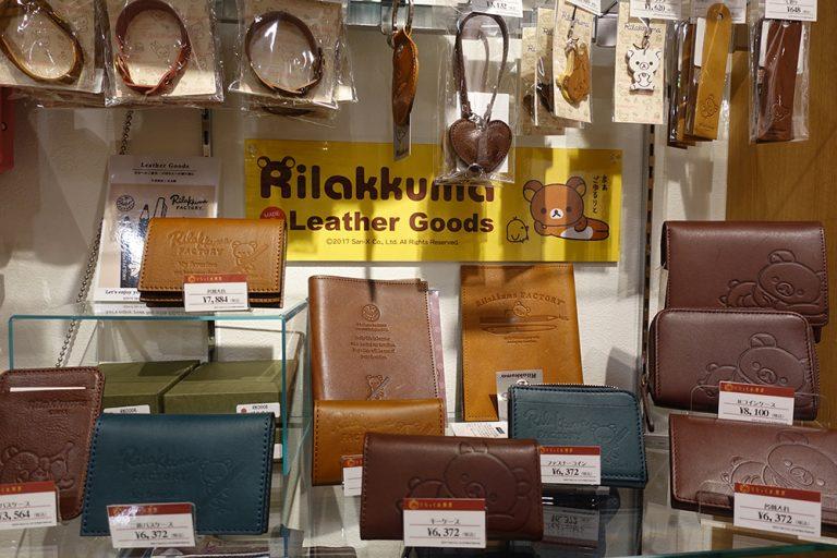 京都自由行-京都景點-皮革產品