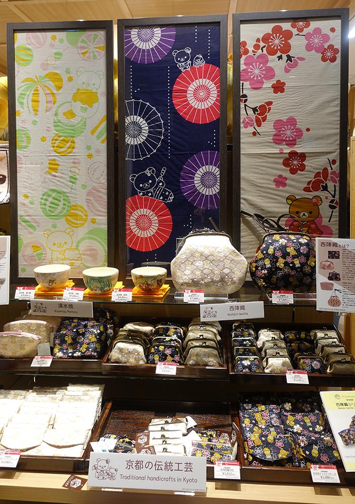 京都自由行-京都景點-京都傳統工藝技術製成的產品