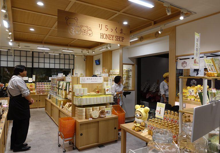 京都自由行-京都景點-honeyshop