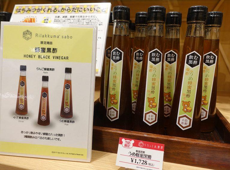 京都自由行-京都景點-蜜糖黑醋