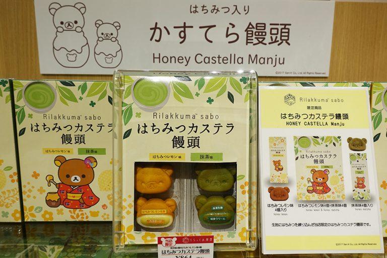 京都自由行-京都景點-整個鬆弛熊大頭的饅頭