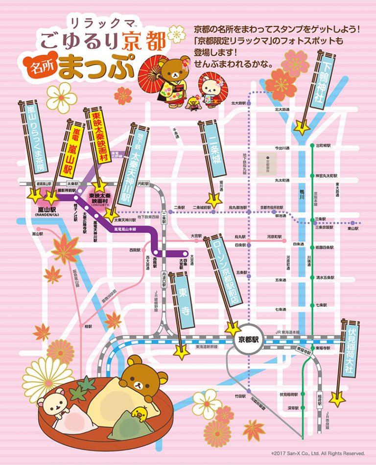 京都自由行-京都景點-總共有9個checkpoint