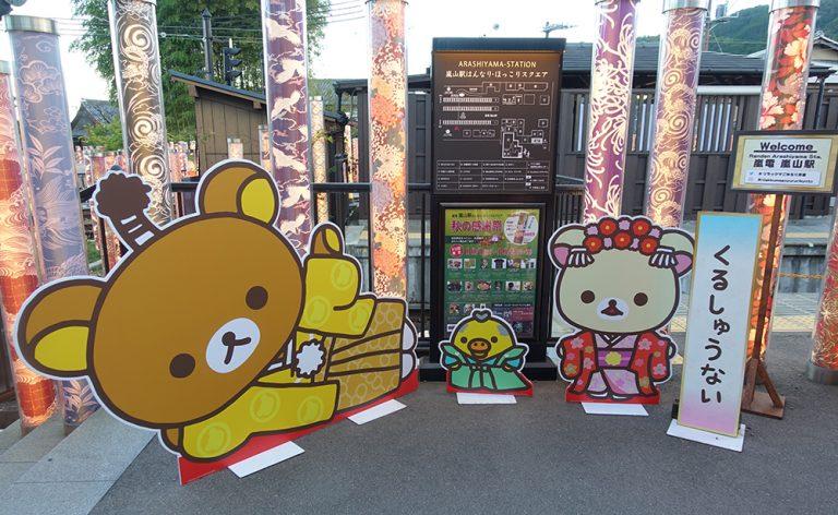 京都自由行-京都景點-位於嵐山的大型紙板