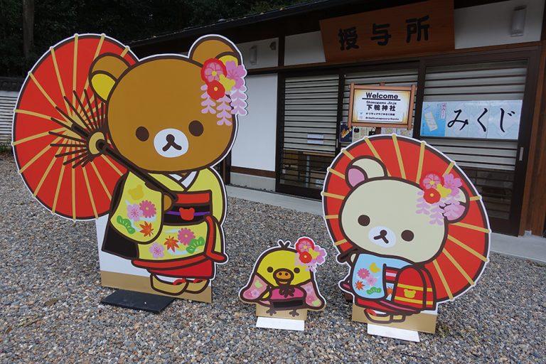 京都自由行-京都景點-位於下鴨神社的大型紙板