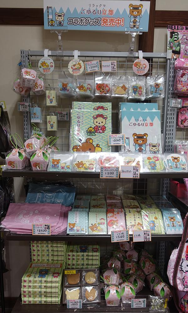 京都自由行-京都景點-東映太秦映畫村的商品部