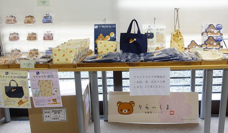 京都自由行-京都景點-下鴨神社有限定商品