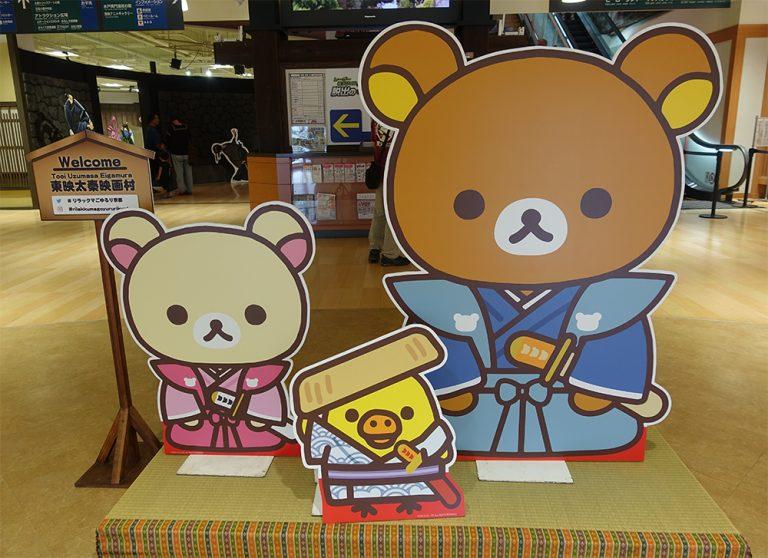 京都自由行-京都景點-村內還有大量具日本傳統特色的鬆弛熊紙板