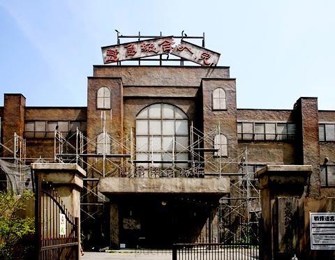 東京自由行-東京景點-東京旅遊-東京住宿-東京機票-河口湖4