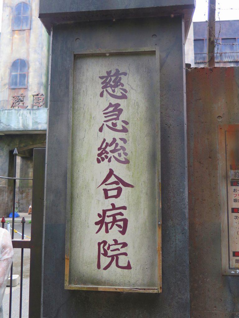 東京自由行-東京機票-東京旅遊-東京景點-東京住宿-東京必去-多年後重臨,心情相當興奮
