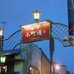 東京自由行-東京機票-東京旅遊-東京景點-東京住宿-東京必去-鐮倉最熱鬧、最多人聚集的小町通