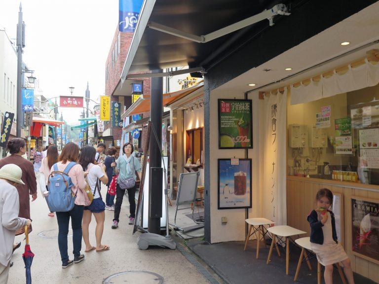 東京自由行-東京機票-東京旅遊-東京景點-東京住宿-東京必去-炎夏中吃雪糕,小妹妹識食