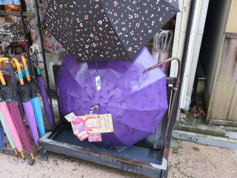 東京自由行-東京機票-東京旅遊-東京景點-東京住宿-東京必去-遇水出圖案的傘,連阿媽都話靚